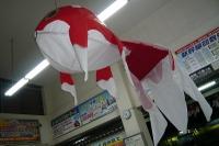 柳井駅の巨大金魚ちょうちん♪